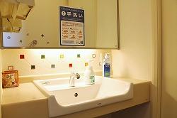 手洗い・手指消毒